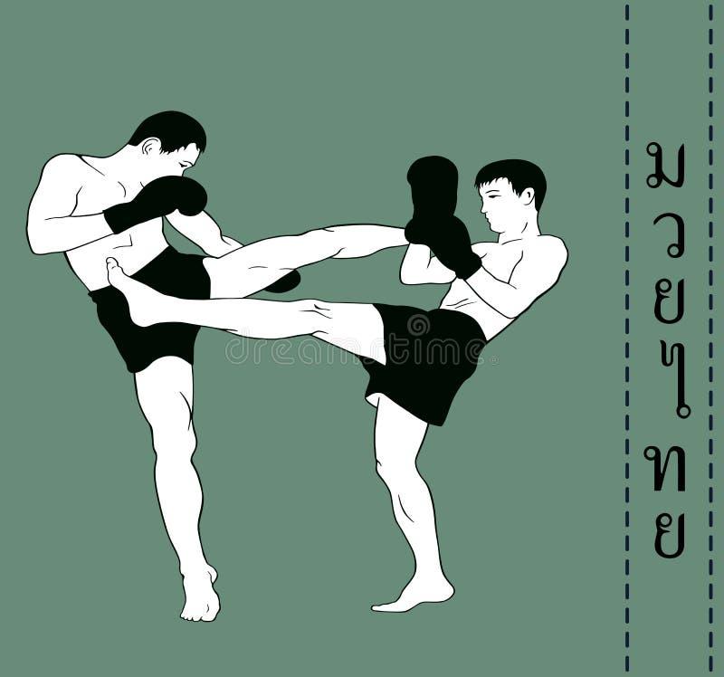 les hommes démontrent Myai thaïlandais illustration stock
