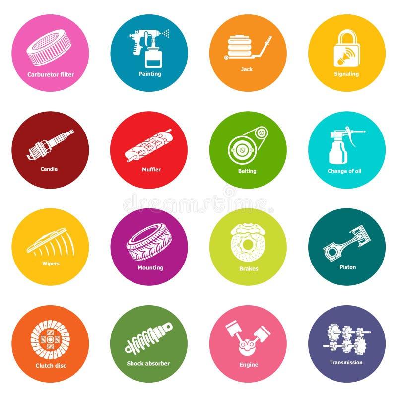 Les icônes de pièces de réparation de voiture ont placé le vecteur coloré de cercles illustration libre de droits