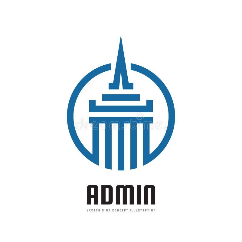 Les immobiliers - dirigez l'illustration de concept de calibre de logo Cercle de connexion de silhouette de bâtiment Icône d'admi illustration de vecteur