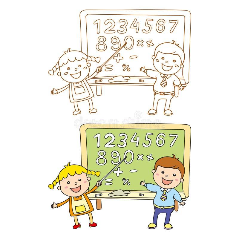 Les labels des enfants mignons élégant dans le mouvement avec la bulle de la parole Le dossier est enregistré la version AI10 ENV illustration de vecteur