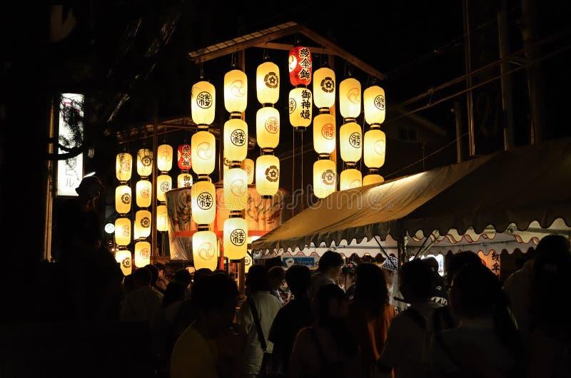 Les lanternes du festival de Gion défilent en été, Kyoto Japon photo stock