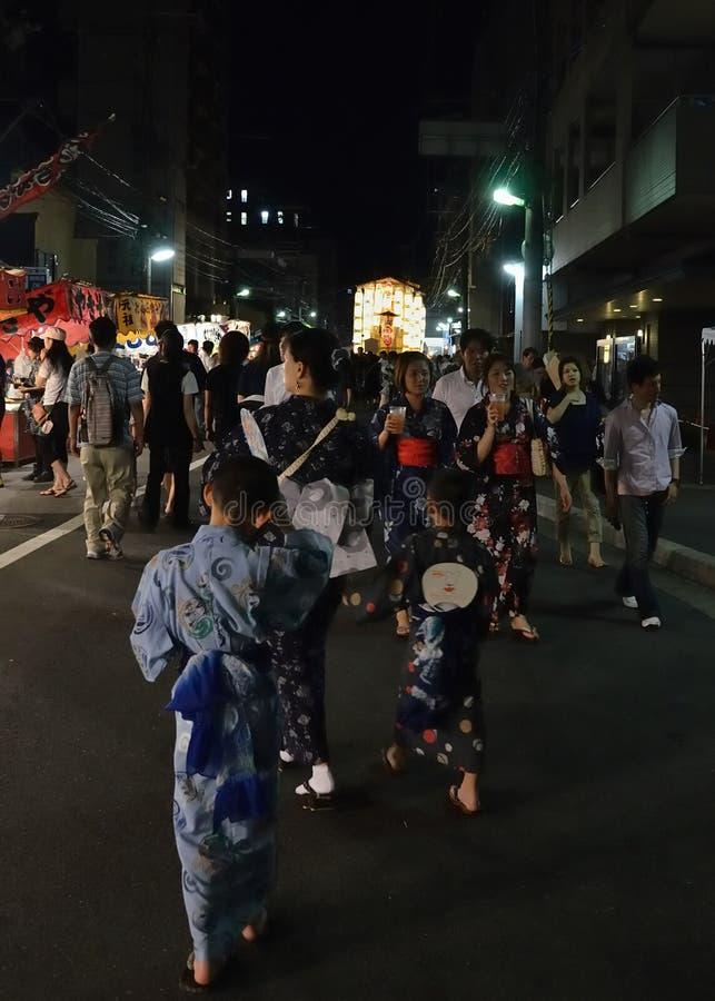 Les lanternes du festival de Gion défilent en été, Kyoto Japon photo libre de droits