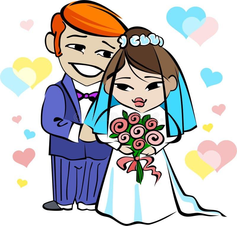 Les ménages mariés neuf illustration libre de droits