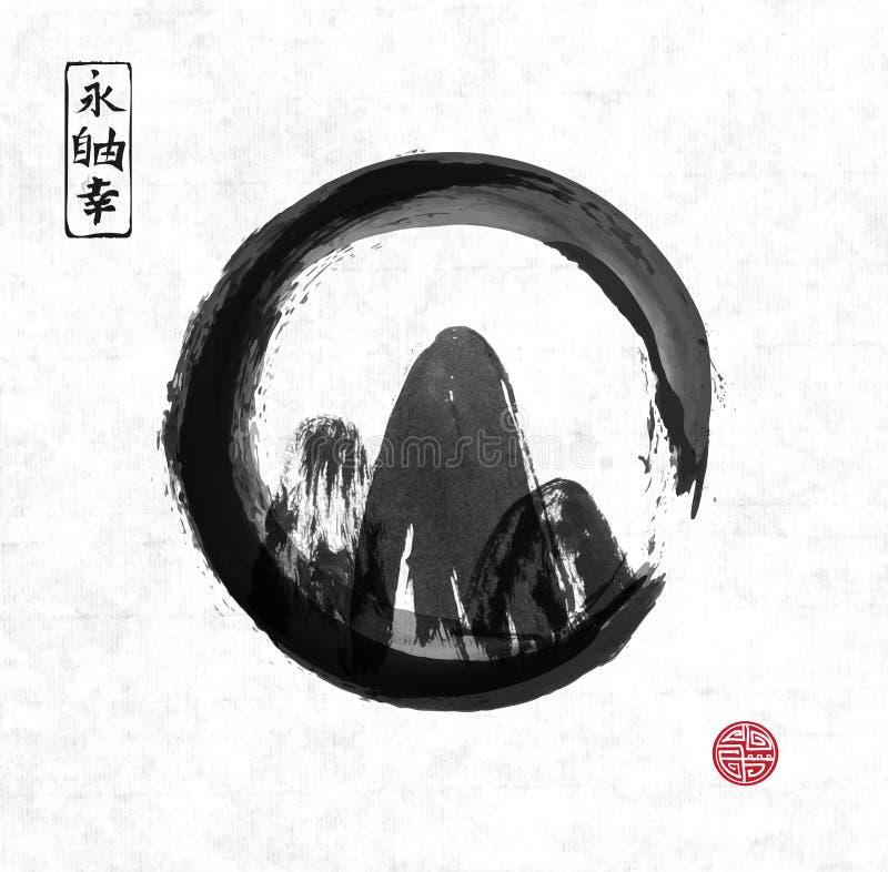 Les montagnes tirées par la main avec l'encre dans le zen noir entourent illustration stock