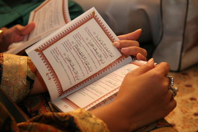Les musulmans prient photos libres de droits