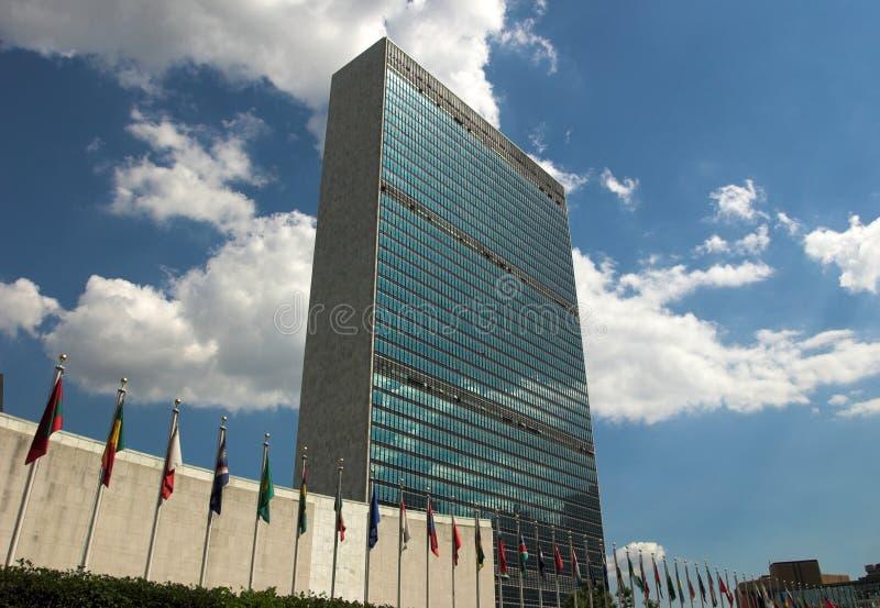 Les Nations Unies photographie stock libre de droits