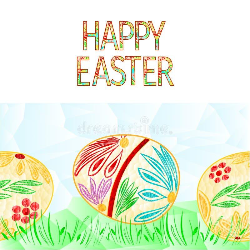 Les oeufs de pâques de fond de frontière heureuse de Pâques et les polygones sans couture d'herbe dirigent l'illustration pour l' illustration de vecteur