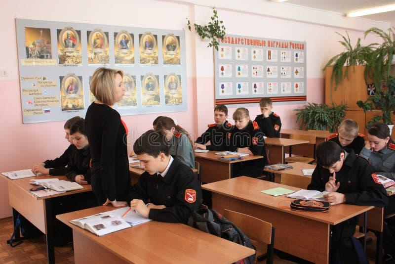 Les op school stock fotografie