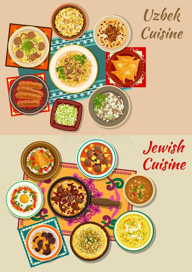 Les plats juifs et d'Ouzbékistan de cuisine pour le menu conçoivent illustration stock