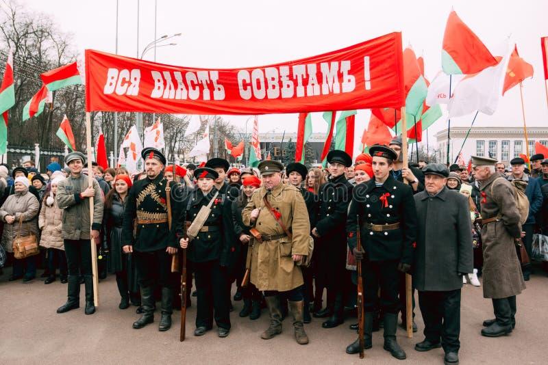 Les vacances d'état au Belarus sont la grande révolution d'octobre Allez photo libre de droits