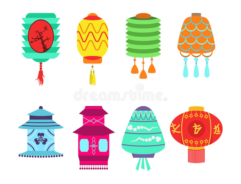 Les vacances de papier réglées de lanterne de vecteur chinois de collection célèbrent le signe chinois graphique de célébration illustration libre de droits