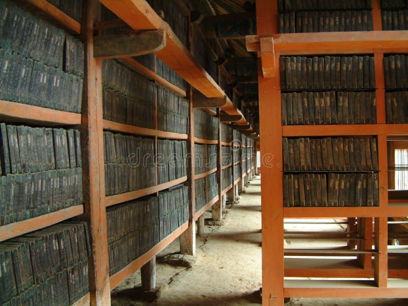 Les woodblocks de Tripitaka Koreana, le temple Haein-SA, Gyeongsangbuk-font province images libres de droits