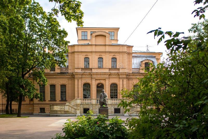 Lesgaft'sens universitet arkivbilder