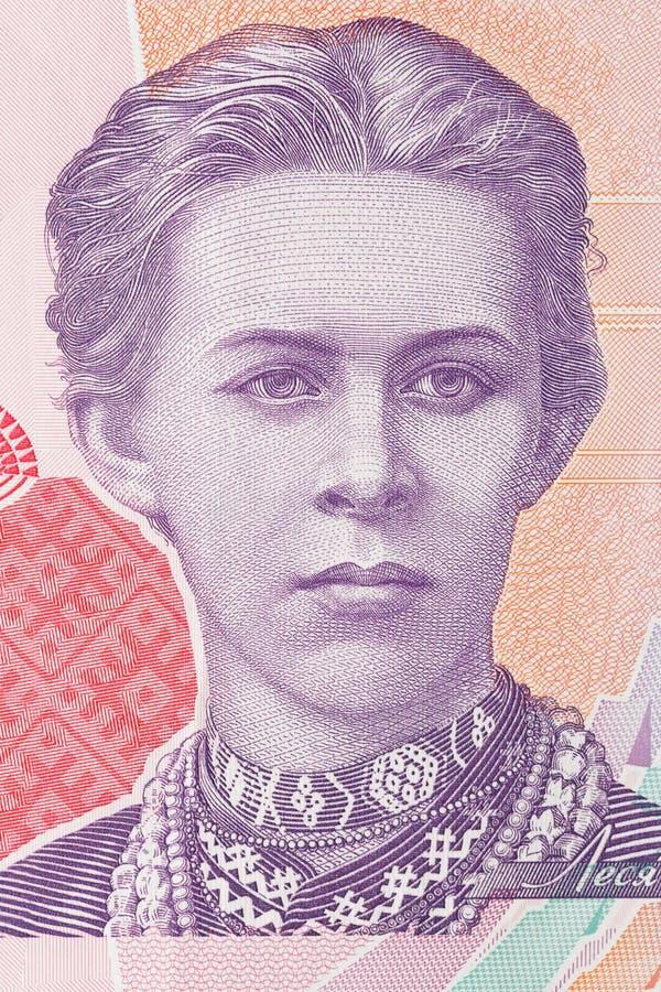 Lesya Ukrainka photo stock