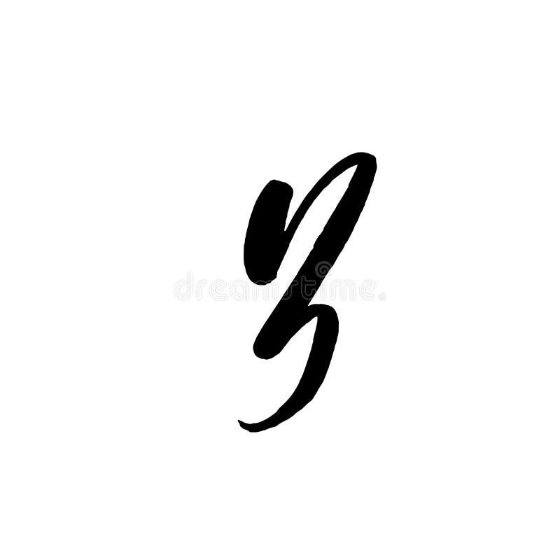 Letra B Manuscrito por el cepillo seco Los movimientos ásperos texturizaron la fuente Ilustración del vector Alfabeto del estilo  libre illustration