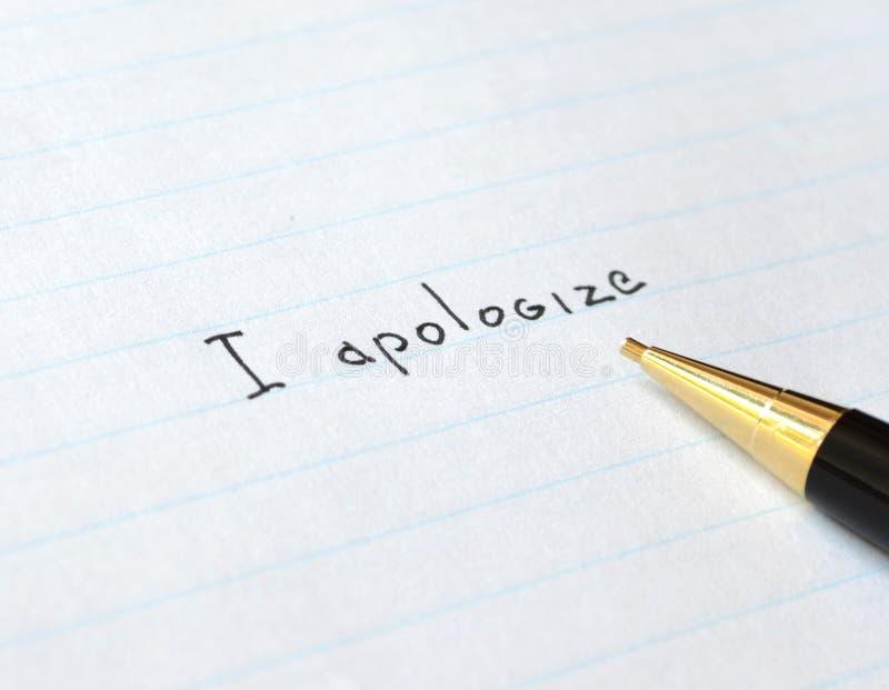 Letra da desculpa imagens de stock