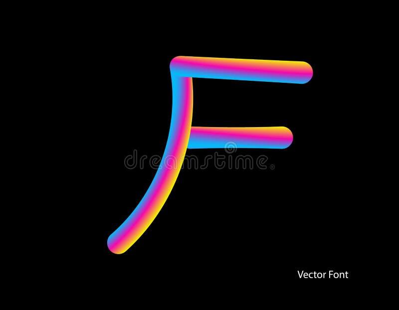 Letra del vector L?nea abstracta de la mezcla de la letra Logo Symbol libre illustration