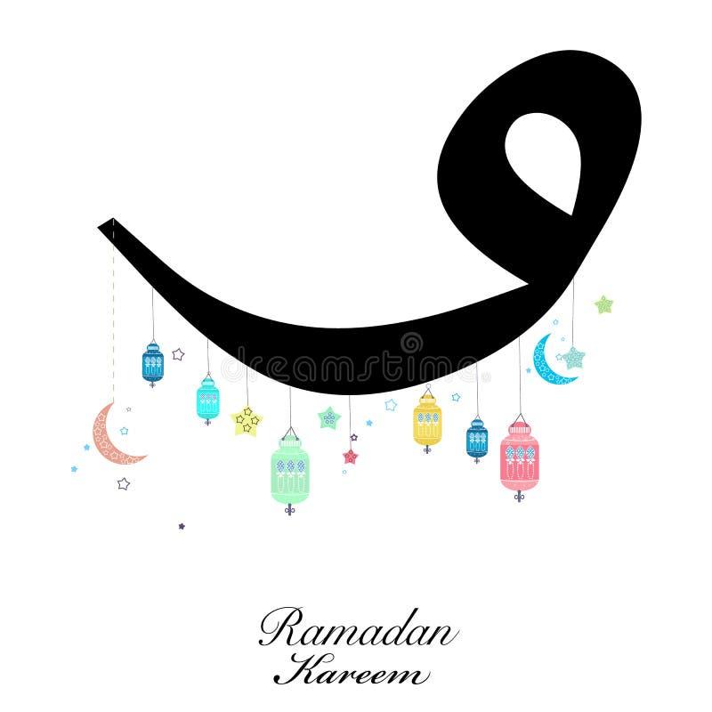 Letra do vav de Ramadan Kareem com lâmpada, crescentes e estrelas Lanterna tradicional ilustração stock