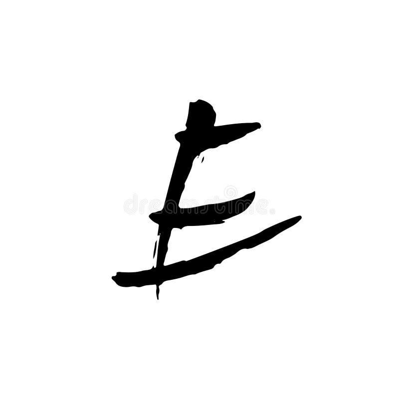 Letra E Manuscrito por el cepillo seco Los movimientos ásperos texturizaron la fuente Ilustración del vector Elemento del alfabet stock de ilustración