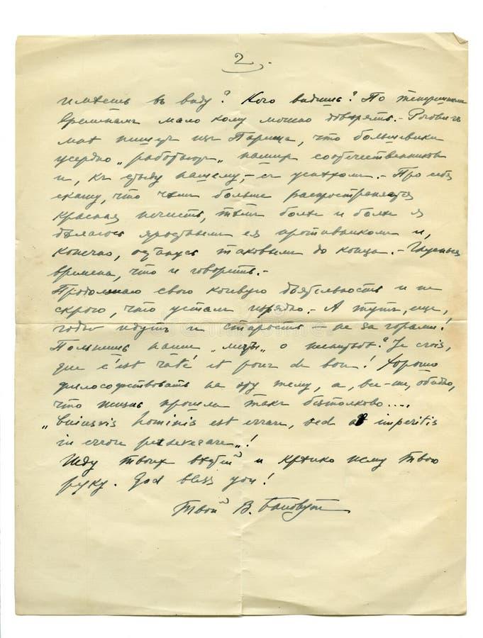 Letra escrita à mão muito velha foto de stock royalty free