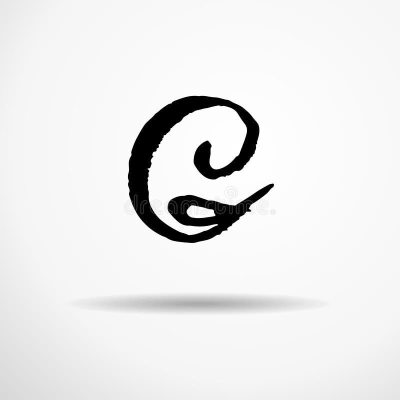 Letra G Manuscrito por el cepillo seco Los movimientos ásperos texturizaron la fuente Ilustración del vector Alfabeto del estilo  stock de ilustración