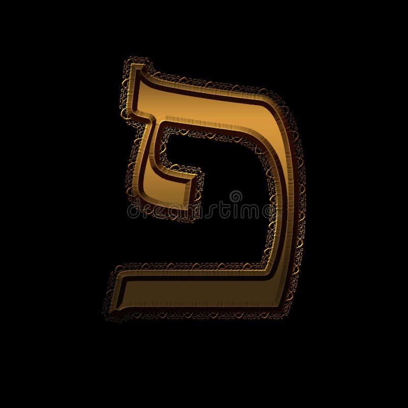 Letra hebrea judía 'Pei 'del oro original del ejemplo ilustración del vector