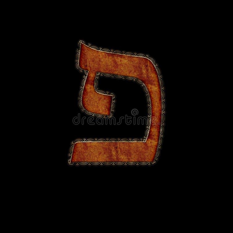 Letra hebrea judía original 'Pei 'del ejemplo stock de ilustración