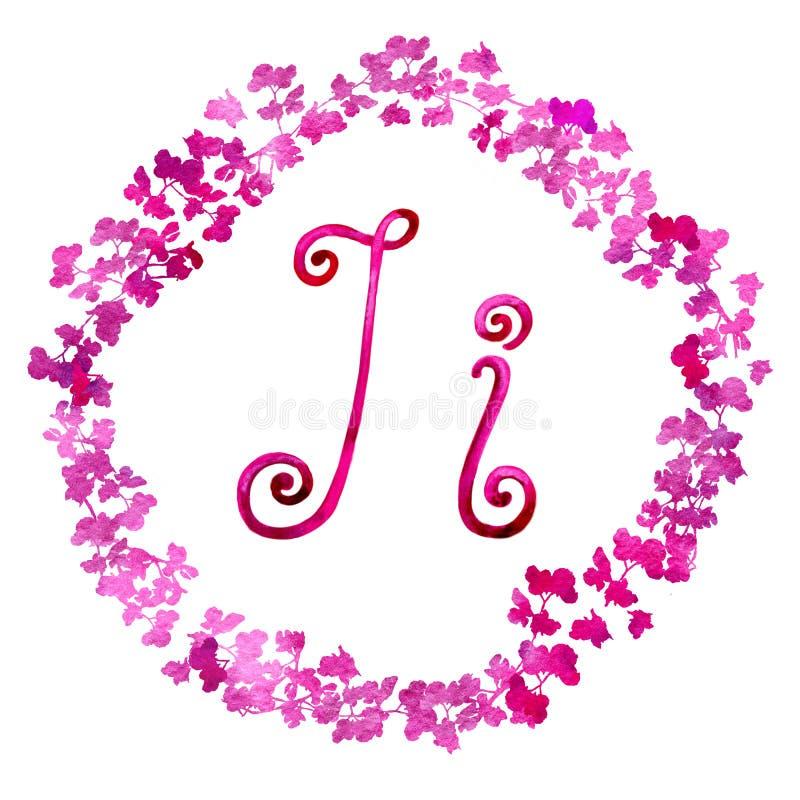 Letra I del alfabeto ingl?s, aislada en un fondo blanco, en un marco elegante, manuscrito Gr?fico de la acuarela Para el dise?o d ilustración del vector