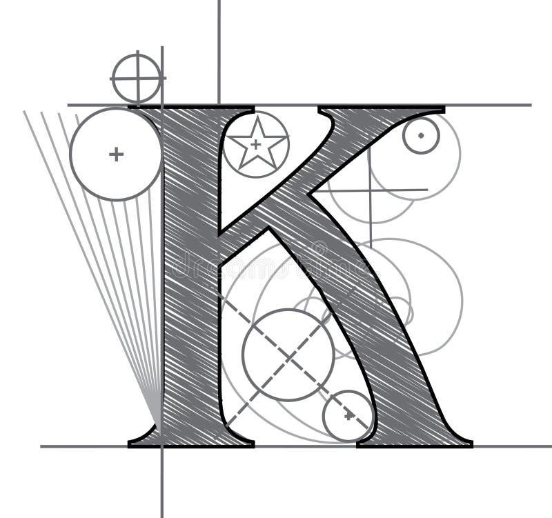 Letra K ilustración del vector