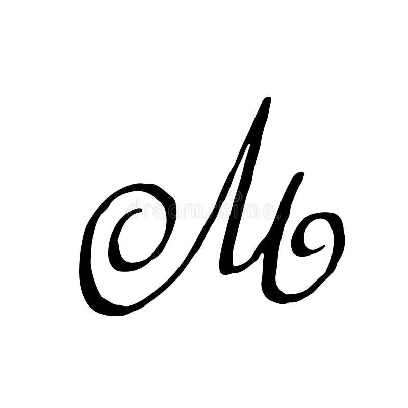 Letra M Manuscrito por el cepillo seco Los movimientos ásperos texturizaron la fuente Ilustración del vector Alfabeto del estilo  stock de ilustración