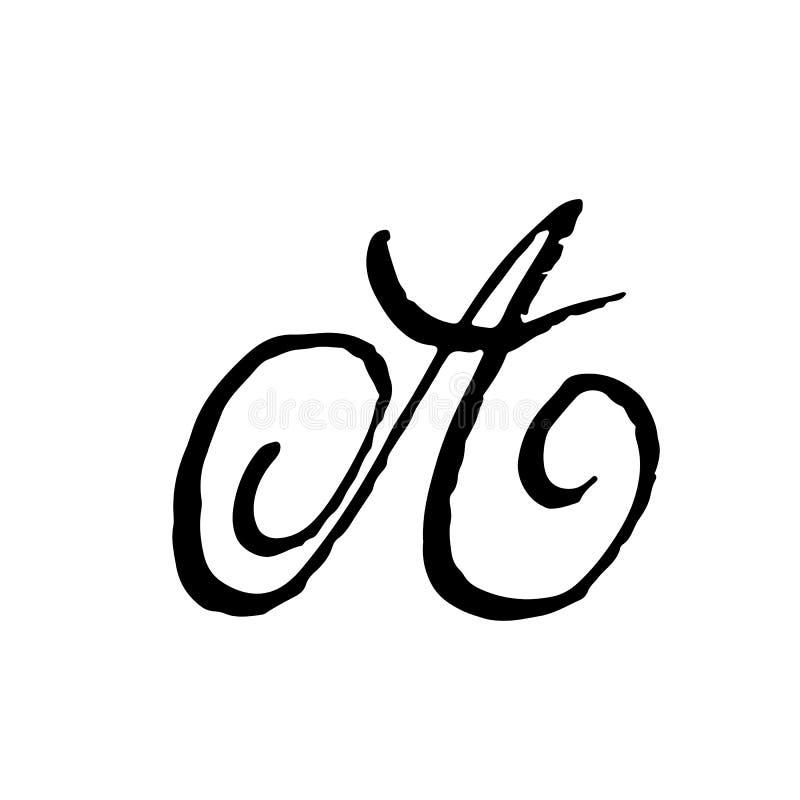 Letra A Manuscrito por el cepillo seco Los movimientos ásperos texturizaron la fuente Ilustración del vector Alfabeto del estilo  ilustración del vector