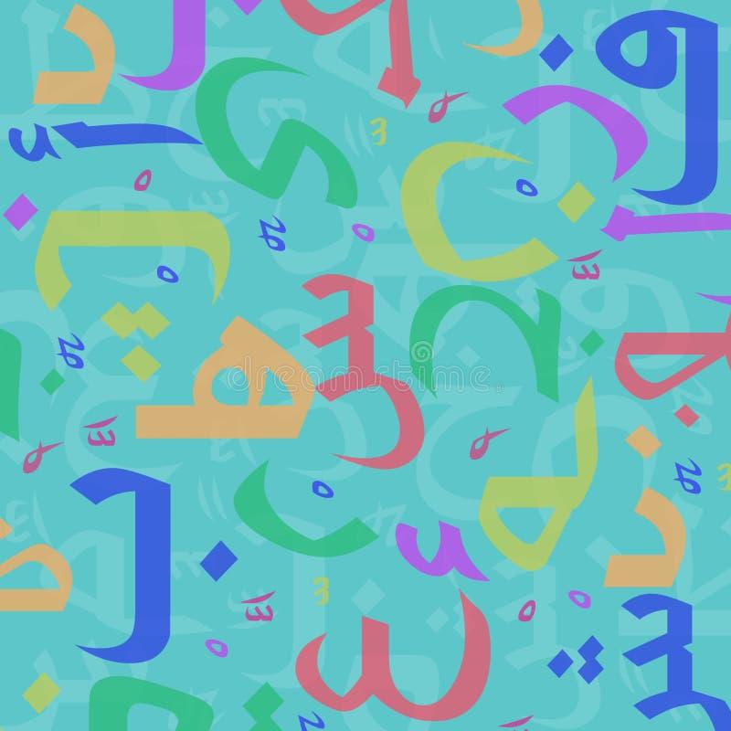 Letras árabes ilustração royalty free
