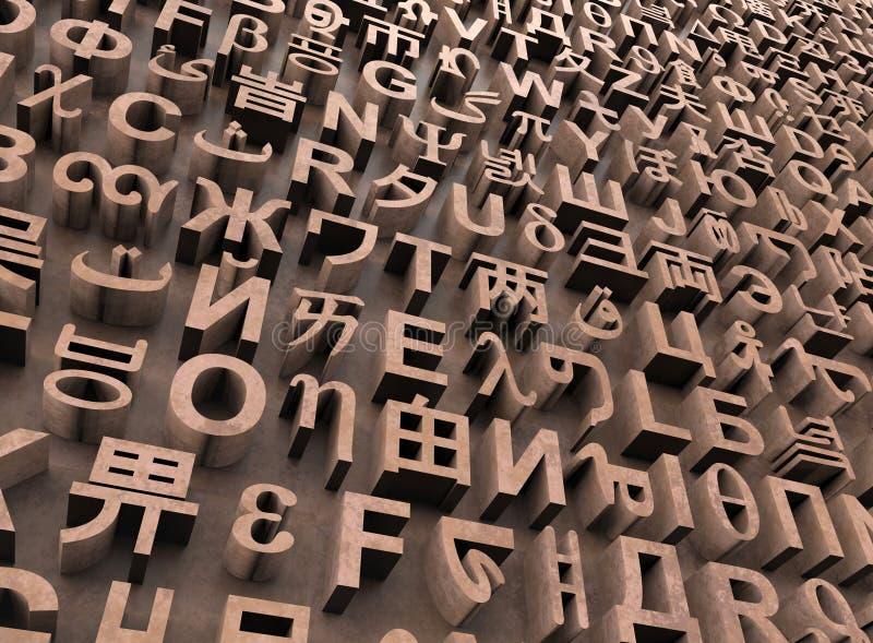 Letras aleatórias de muitas línguas ilustração stock