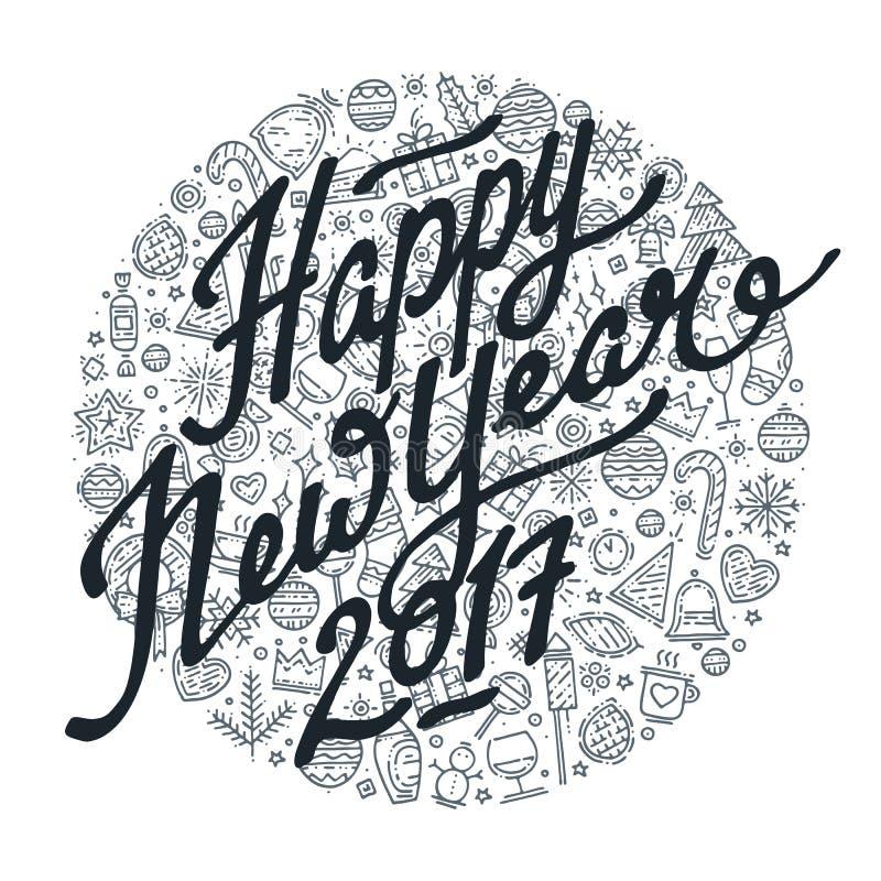 Letras blancos y negros de la Feliz Año Nuevo 2017 stock de ilustración