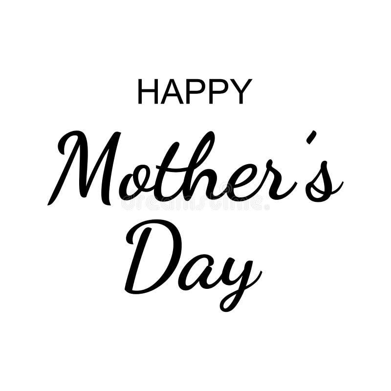 Letras de d?a felices de madres ilustración del vector