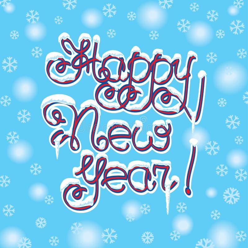 Letras de la mano de la Feliz Año Nuevo stock de ilustración