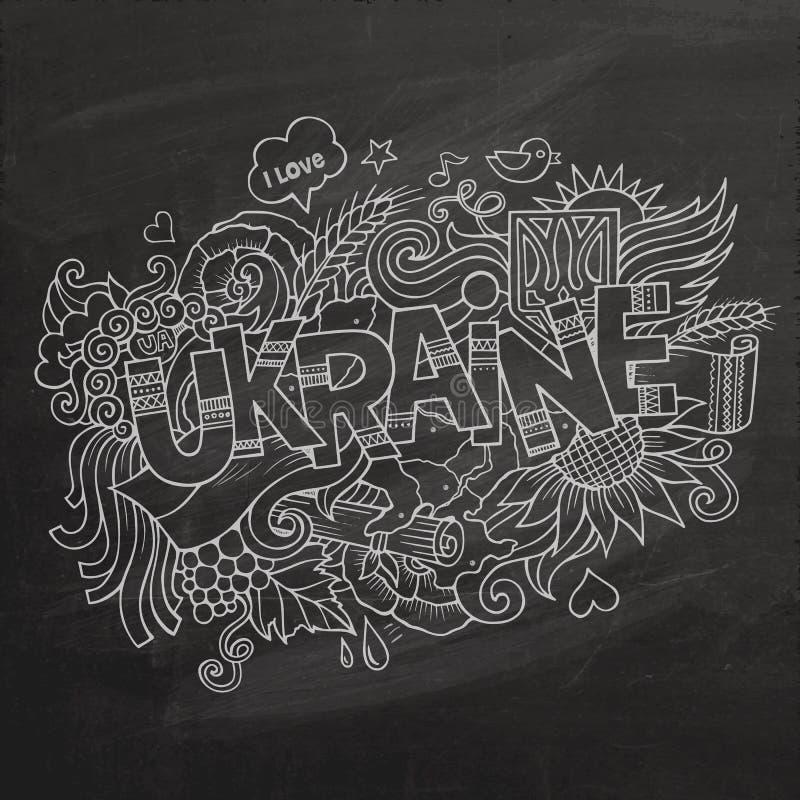 Letras de la mano de Ucrania y tiza de los elementos de los garabatos stock de ilustración