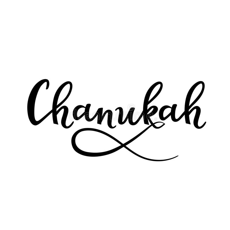 Letras de la mano de Hanukkah Festival de luces judío Banquete del esmero ilustración del vector