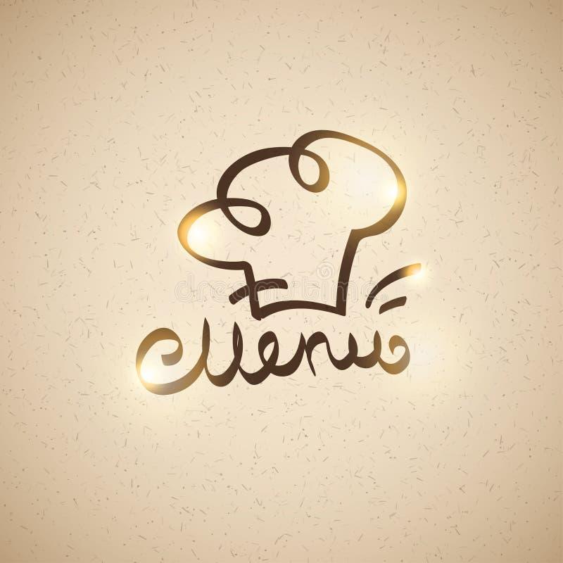 Letras del menú stock de ilustración