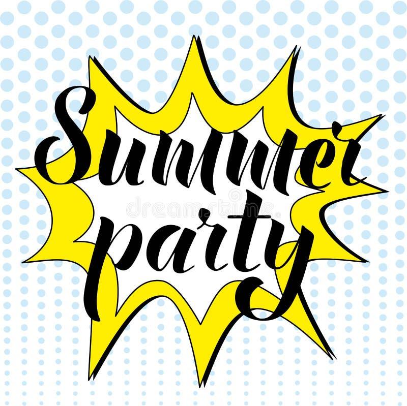 Letras del partido del verano en estilo del arte pop Ilustración del vector stock de ilustración