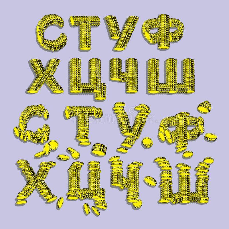 Letras do alfabeto de russo, compostas de moedas de ouro, p 3 ilustração royalty free