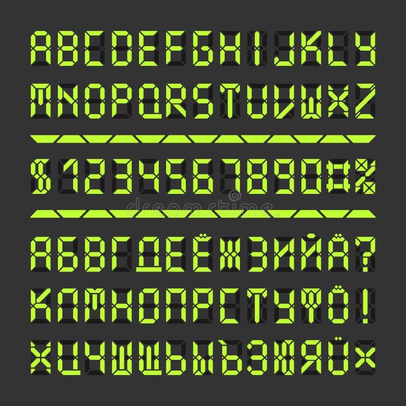 Letras e números conduzidos Digitas do alfabeto da fonte ilustração do vetor