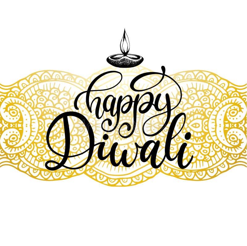 Letras felices de la mano de Diwali en modelo abstracto Vector el ejemplo de la lámpara para la tarjeta de felicitación india del stock de ilustración