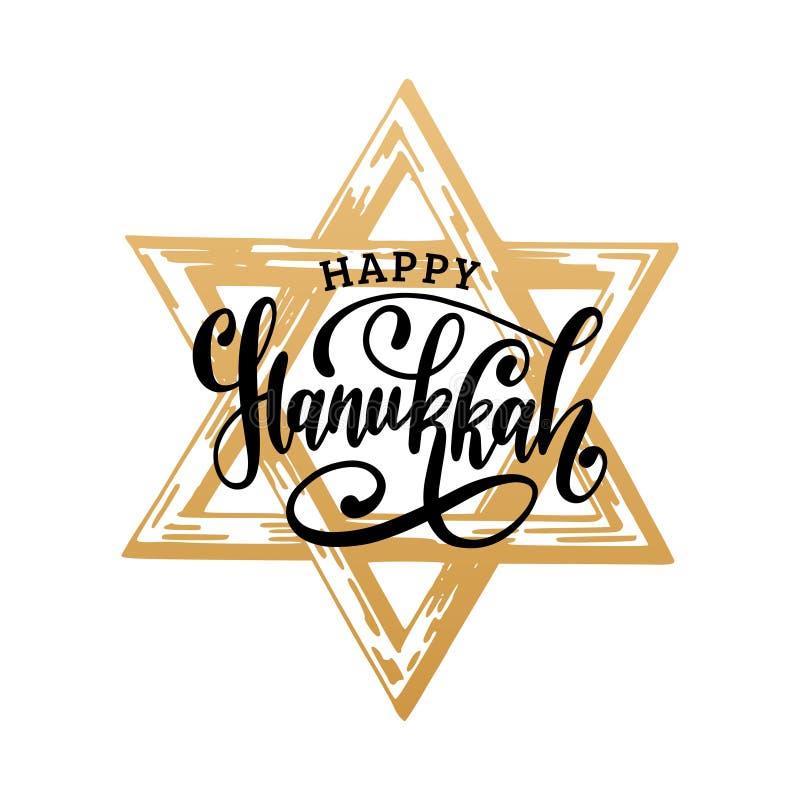Letras felices de la mano de Jánuca del vector con el ejemplo de la estrella de David Cartel festivo, tarjeta de felicitación par libre illustration