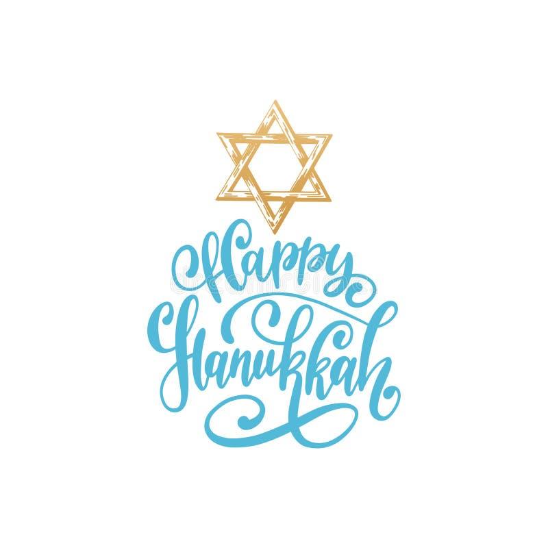 Letras felices de la mano de Jánuca del vector con el ejemplo de la estrella de David Cartel festivo, tarjeta de felicitación par ilustración del vector