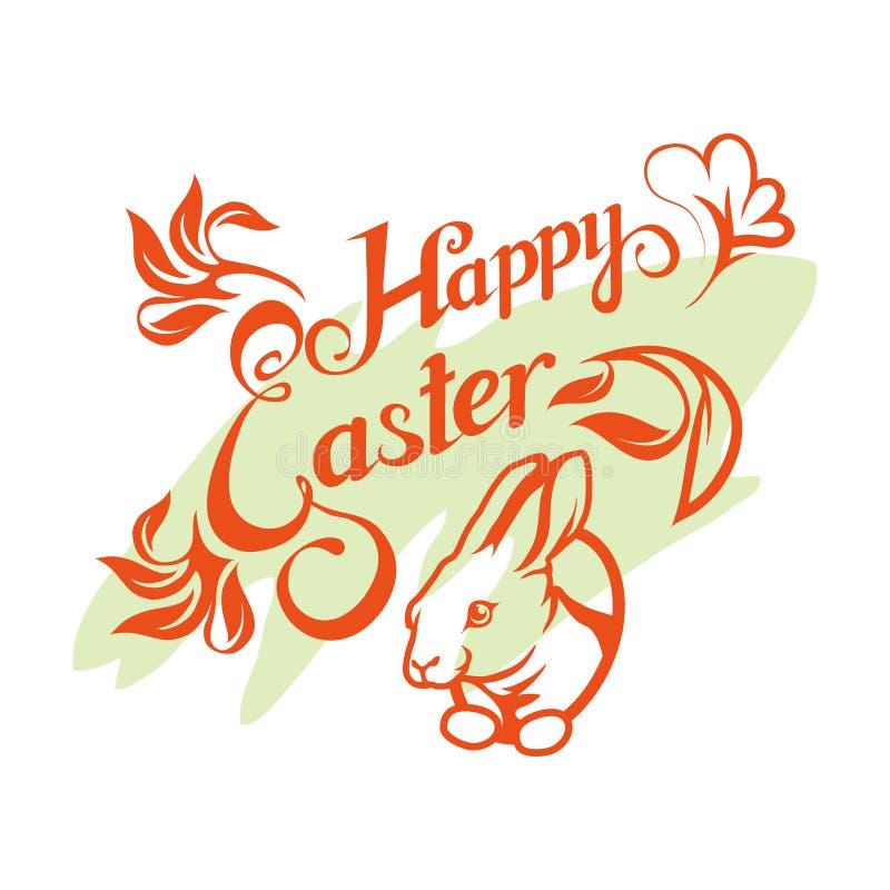 Letras felices de Pascua ilustración del vector