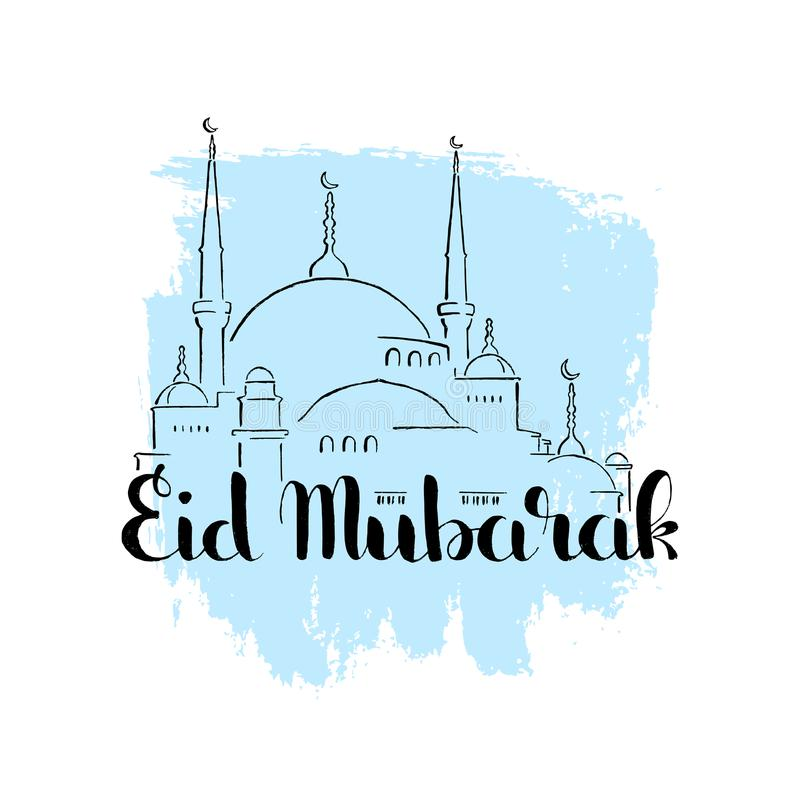 Letras manuscritas de Eid Mubarak Tenga un día de fiesta bendecido libre illustration