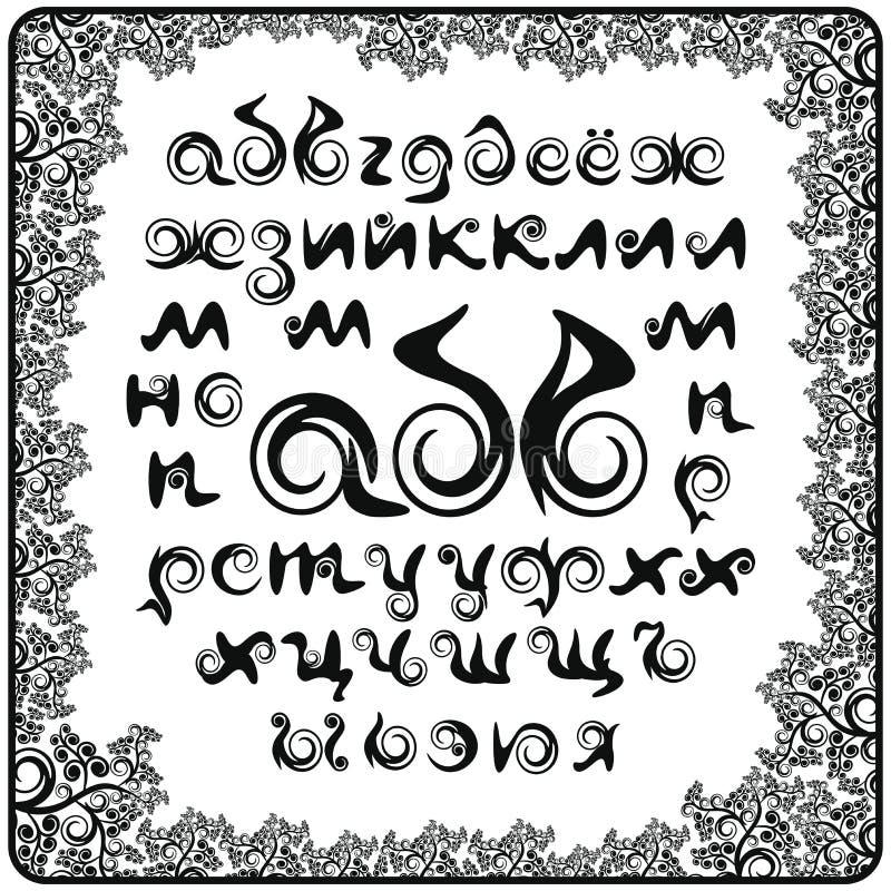 Letras minúsculas cursivas decorativas del alfabeto ruso, integradas por volutas y movimientos caligráficos ilustración del vector