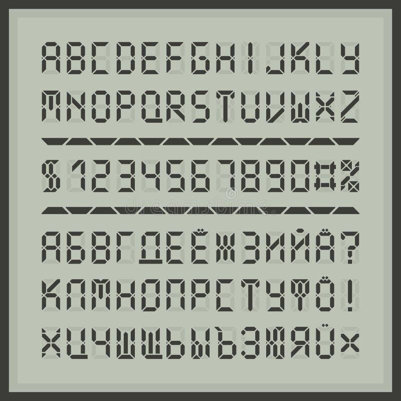 Letras y números del alfabeto de la fuente del indicador digital stock de ilustración
