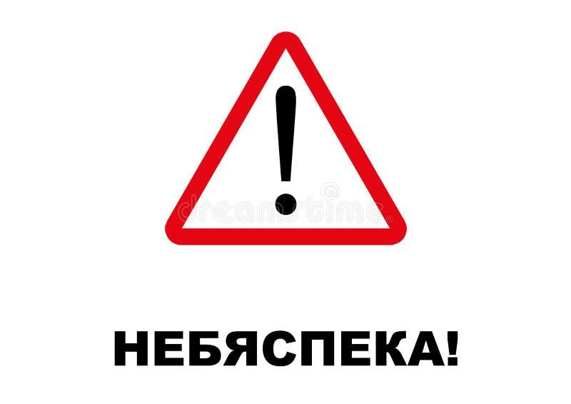 Letreiro do perigo escrito na língua bielorrussa ilustração do vetor